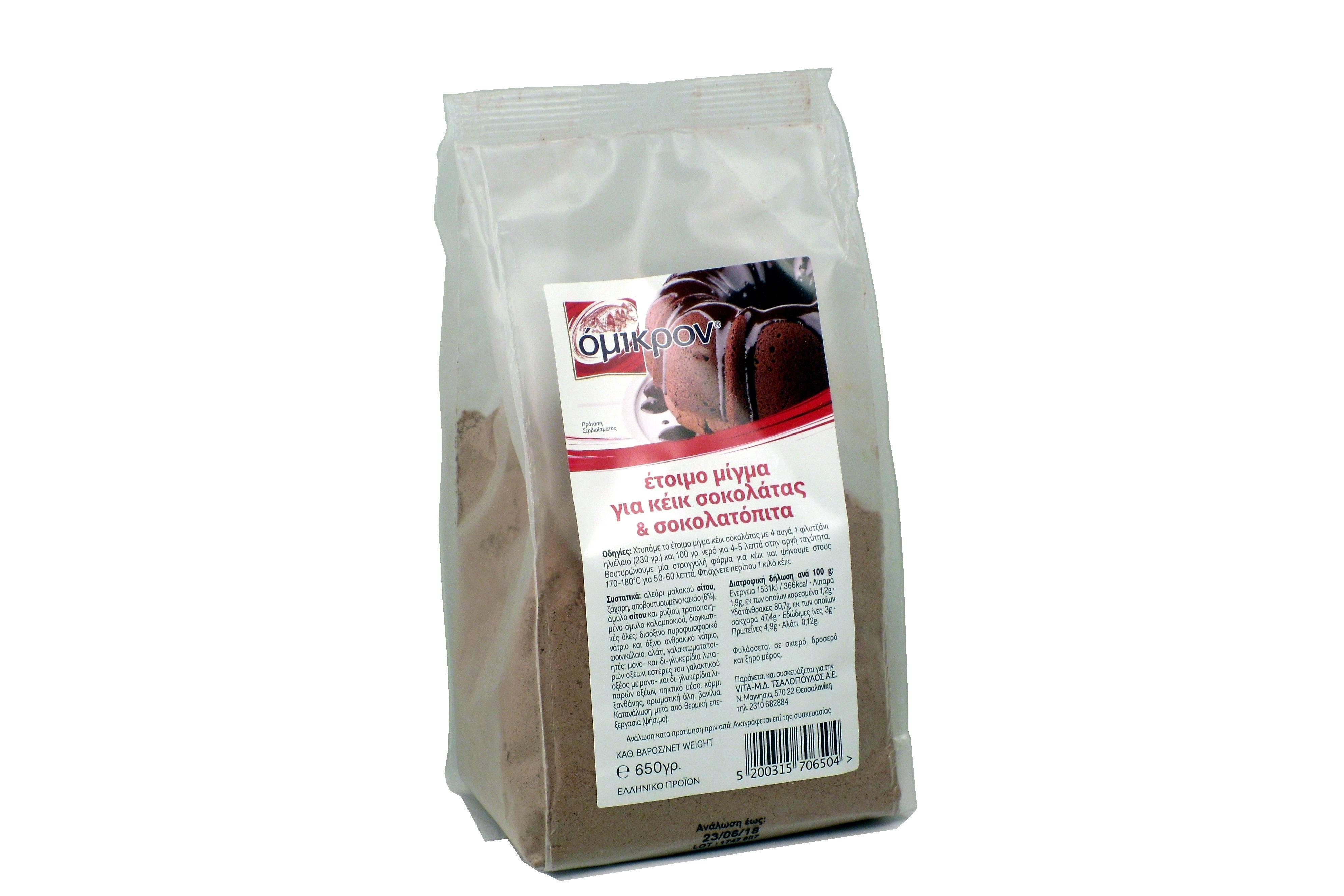 OMIKRON CHOCO CAKE MIX 650g - Code 16006001