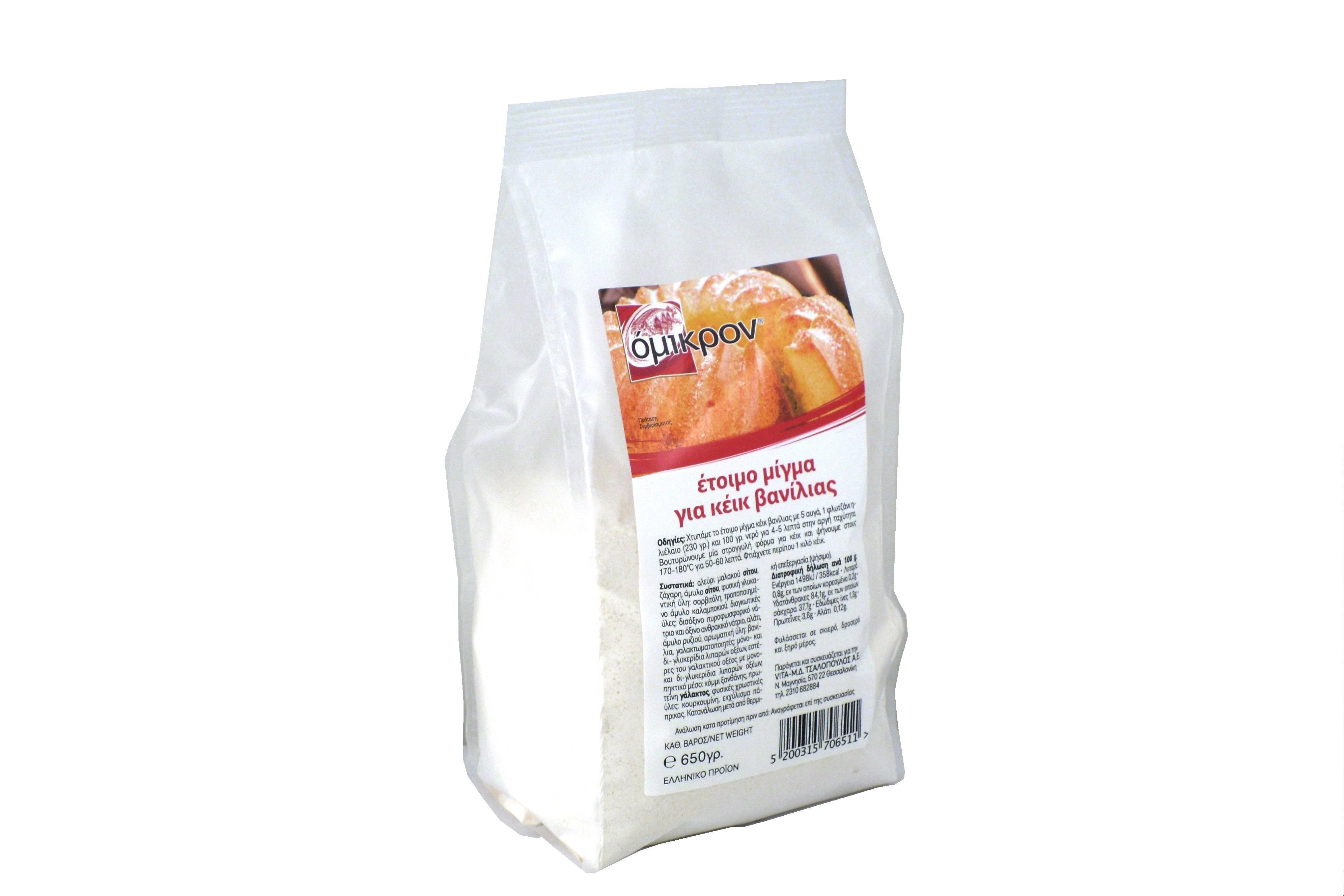 OMIKRON VANILLA CAKE MIX 650g - Code 16006002